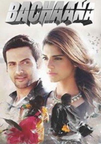 batman bs joker hindi dubbed movie online
