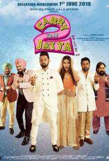 download latest punjabi movies 2018 free