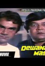 lock punjabi full movie play online