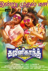Tamil/Telugu Dubbed