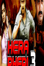 hera pheri youtube