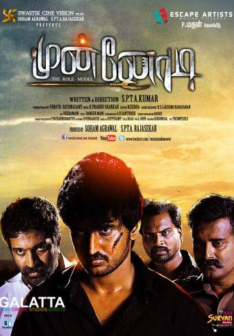 Nayak Dual Audio In Hindi 720p Movie ^HOT^ Khalnayak%202_337x482