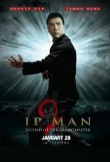 hollow man 2 full movie download in dual audio