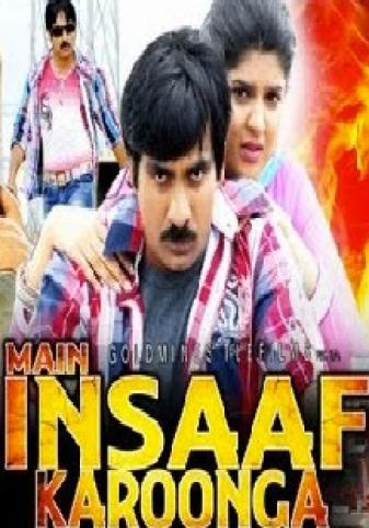 Download Insaaf 5 Movie