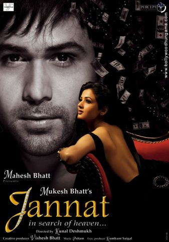 Jannat Full Movie In Hindi Dubbed Download