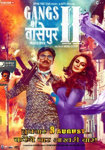 Gangs Of Wasseypur Telugu Dubbed Movies